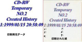 cd_0002.jpg
