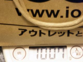 002-袋重量.jpg