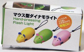012-light1.jpg