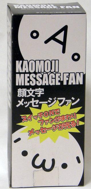 013-fan.jpg