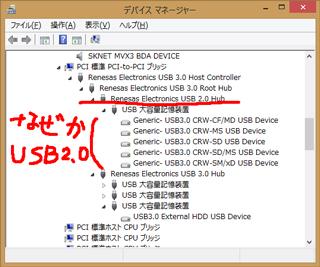 BSCRA51U3.jpg